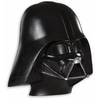 ■商品解説:前面だけのマスクです。後頭部は無い1/2マスクですが後ろにゴムが付いているのでしっかり固...