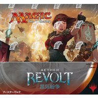 マジック:ザ・ギャザリング 霊気紛争 ブースター 日本語版 36パック入りBOX[Wizards of the Coast]《01月予約》