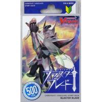 カードファイト!! ヴァンガード スペシャルシリーズ 第2弾 スタートデッキ ブラスター・ブレード パック[ブシロード]《発売済・在庫品》