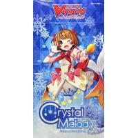 ヴァンガード エクストラブースター第11弾 Crystal Melody クリスタル メロディ 24BOX入カートン[ブシロード]【同梱不可】【送料無料】《12月予約》