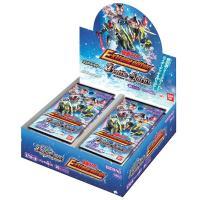バトルスピリッツ コラボブースター 仮面ライダー -Extreme Edition- ブースターパック 20パック入りBOX[バンダイ]《03月予約》