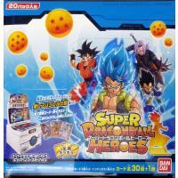スーパードラゴンボールヒーローズ ビッグバンブースターパック 20パック入りBOX[バンダイ]《04月予約》