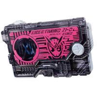 仮面ライダーゼロワン DXライダータイミングジオウプログライズキー[バンダイ]《発売済・在庫品》