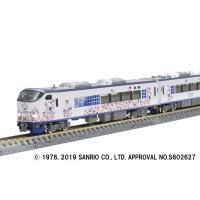 98674 JR 281系特急電車(ハローキティ はるか・Butterfly)セット(6両)[TOMIX]【送料無料】《11月予約》