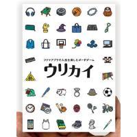ボードゲーム ウリカイ[バンソウ]《発売済・在庫品》