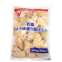 ニチレイ 若鶏しょうゆ香り揚げミニ 900g(30枚)