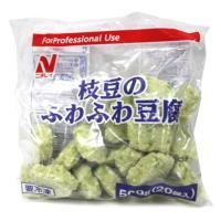 ニチレイ 枝豆のふわふわ豆腐 500g(20個)