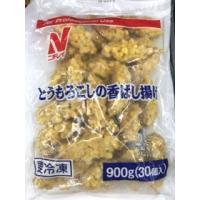 ニチレイ とうもろこしの香ばし揚げ 900g(30個)