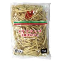 【奉仕品】ニチレイ メガクランチ(塩味付きポテト) 1kg