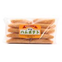 大栄食品 ハムポテト(パック) 60g×10