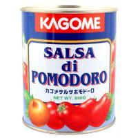 【常温】 イタリアのホールトマトをたっぷりと使用したフレッシュ感あふれるトマトソースです。ベースとな...