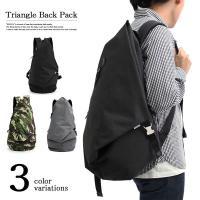 リュックサック/デイパック/バックパック/リュック/トライアングル/口折れ/メンズ/メンズバッグ/男性用/ナイロン/カモフラ/迷彩柄/バッグ/鞄/かばん