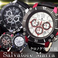 ビッグフェイスが存在感抜群のメンズ腕時計。 存在感とエレガントを融合させた、紳士のための腕時計です。...