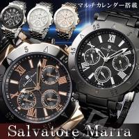 エレガントさを実現した紳士のための腕時計。 マルチカレンダー機能を搭載した新作モデル。 ローマ数字の...