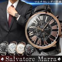 ビッグフェイスが存在感抜群のメンズ腕時計。 エレガントさも実現した紳士のための腕時計です。 マルチカ...