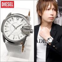 お洒落を身に付ける腕時計といえば、DIESEL(ディーゼル)! 文字盤がカッコよく、存在感もあるメン...