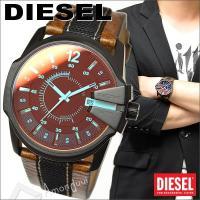 デザインが特徴的で、DIESEL(ディーゼル)の中でも特に人気のモデルDZ1600。  戦闘機の計器...