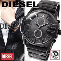 ディーゼル メンズ 腕時計 ディーゼル DIESEL ディーゼル腕時計 人気・売れ筋モデル  ◆特徴...