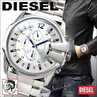 デザインが特徴的で、DIESEL(ディーゼル)の中でも特に人気のモデルDZ4181。 存在感溢れるリ...