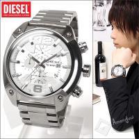 ◆雑誌でも掲載された人気のディーゼル腕時計◆  インパクト大!ビッグフェイスの存在感が魅力のDIES...