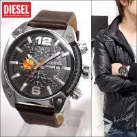◆雑誌でも紹介された人気のディーゼル腕時計◆  インパクト大!ビッグフェイスの存在感が魅力のDIES...