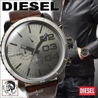 個性的なデザインが人気のDIESEL(ディーゼル)メンズ腕時計DZ4210。 インパクト大!超デカ厚...