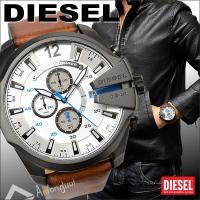 人気のディーゼル腕時計から待望のNEWモデルが登場!  超ド級のビッグフェイス!圧倒的な存在感・重量...