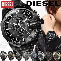 人気のディーゼル腕時計の中でもトップの人気モデル!  超ド級のビッグフェイス!圧倒的な存在感・重量で...