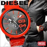 DIESEL/ディーゼル腕時計の中でも人気モデルから新作が登場。 インパクト抜群の超デカ厚フェイス、...