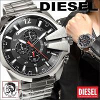 人気のディーゼル腕時計から待望のNEWモデルが登場! 超ド級のビッグフェイス!圧倒的な存在感・重量で...