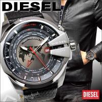 DIESEL/ディーゼル腕時計の中でも人気のモデル。 インパクト抜群のデカ厚フェイス、さらにワールド...