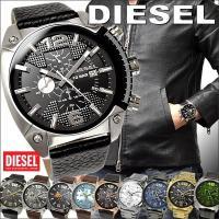 DIESEL/ディーゼル腕時計の中でも人気のモデル。 アシンメトリーのデザイン、インパクト抜群のデカ...