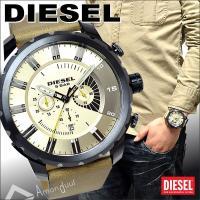 DIESEL/ディーゼル腕時計から待望のNEWモデルが登場! 砦や要塞を意味するストロングホールドと...