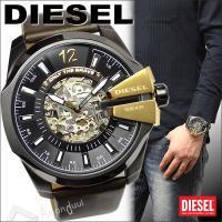 DIESEL/ディーゼル腕時計から人気のメガチーフからNEWモデルが登場! 戦闘機モチーフのメガチー...