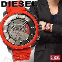 DIESEL/ディーゼル腕時計の中でも重厚モデルから新作が登場。 インパクト抜群の超デカ厚フェイス、...