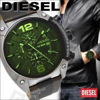 DIESEL/ディーゼル腕時計の中でも人気のモデルから新作モデルが登場。 インパクト抜群のデカ厚フェ...