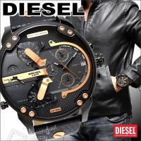 DIESEL/ディーゼル腕時計の中でも特に大きいフェイスのモデル。 インパクト抜群のデカ厚フェイス、...