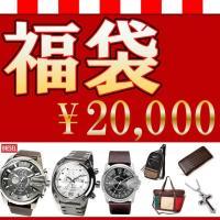 今年もやってきました!人気の福袋企画!  こちらの20,000円コースは、DIESEL クロノグラフ...