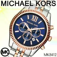 本モデルはメンズ向けの大きいフェイスの腕時計です。 マイケルコースはラグジュアリーなデザインが多く ...