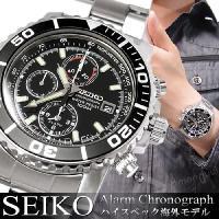 人気の逆輸入セイコー腕時計、その中でも特に人気を集めるモデルです! SEIKOの腕時計の中でもダント...