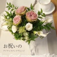 上品なカラーと淡いピンク×グリーン×白のお祝いアレンジです。 開業祝い・開店祝い・新築祝い、誕生日や...