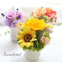 誕生日や記念日・お祝い・結婚式の電報・結婚記念日に。  プリザーブドフラワーとは、生花を加工した「枯...