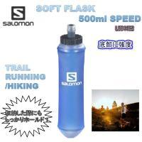 SOFT FLASK500ml/16oz SPEED  スピードを競うスポーツの世界では、迅速なハイ...