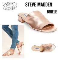 【Steve Madden BRIELE-ROSE-GOLD】  【お届けまで約3週間前後頂いており...
