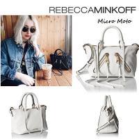 【Rebecca Minkoff】レベッカミンコフ Micor Moto クロスボディ サッチェルバ...