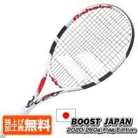 在庫処分特価】[ジャパン]バボラ(Babolat) 2020 ブースト ジャパン JP フラッグエディション (260g) 海外正規品 硬式ラケット 121214-331 Japan[AC]