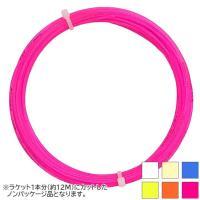 SPEC ゲージ 1.25mm/1.30mm/1.35mm カラー ホワイト(101)ナチュラル(1...