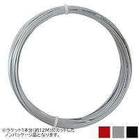 SPEC ゲージ 1.25mm/1.30mm カラー グレー・ブラック・レッド レングス ロールより...