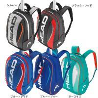 【値下げ】【ラケット収納可】ヘッド 2016 ツアーチーム バックパック バッグ 283256 (Head ELITE 2016 Backpack Bag)【2016年2月発売】【リュック】