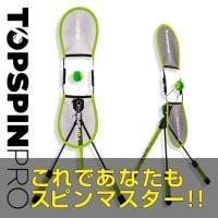 SPEC 店長コメント 組み立て&使用説明書付(すべて英語) インターネットで【TopspinPro...